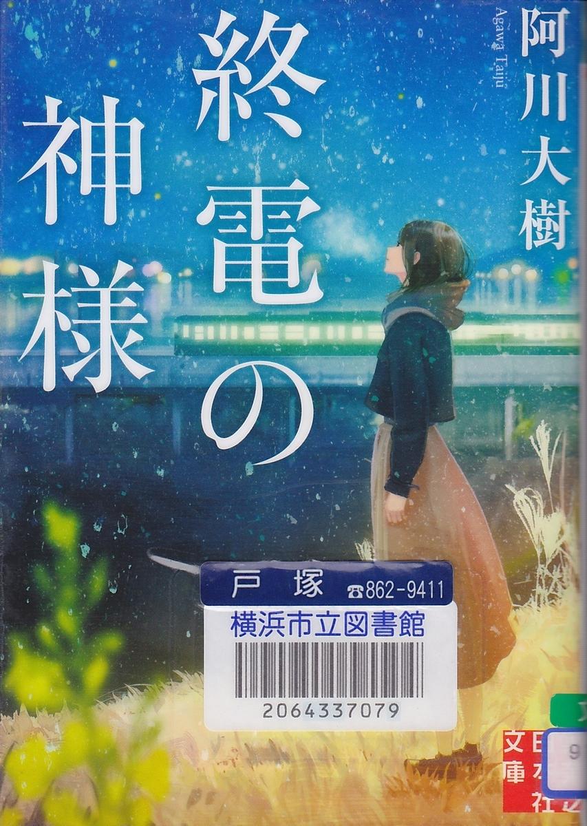 f:id:uenoshuichi:20190612212938j:plain:w400