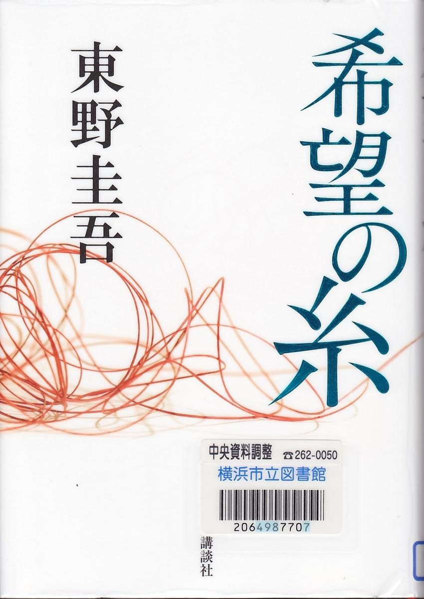 f:id:uenoshuichi:20190830085745j:plain:w400