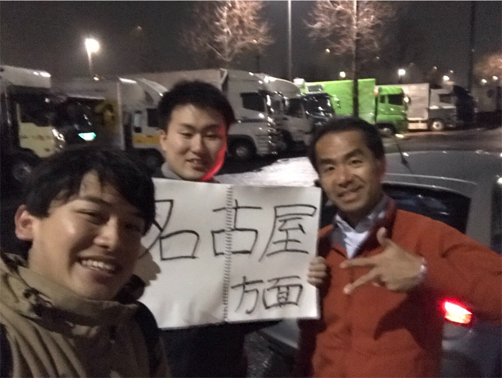 f:id:uenotakumi:20170623015559j:image