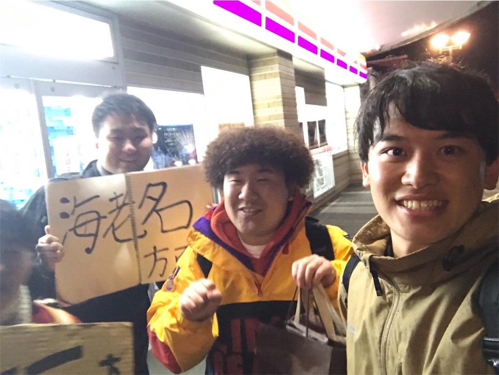 f:id:uenotakumi:20170623020520j:image