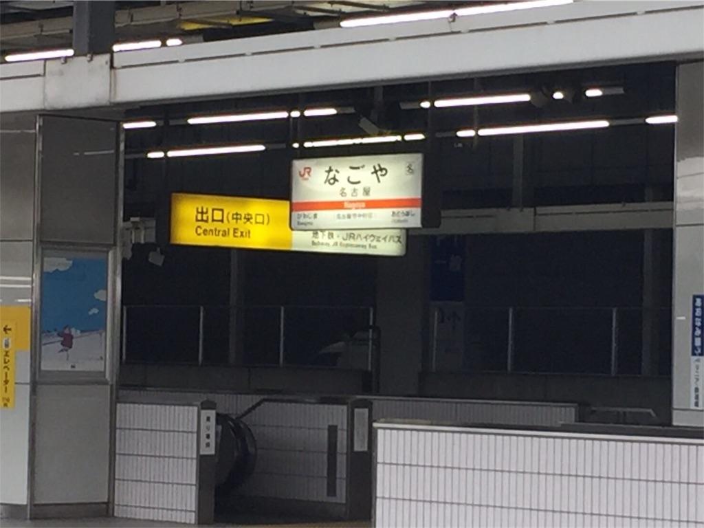 f:id:uenotakumi:20170627005910j:image