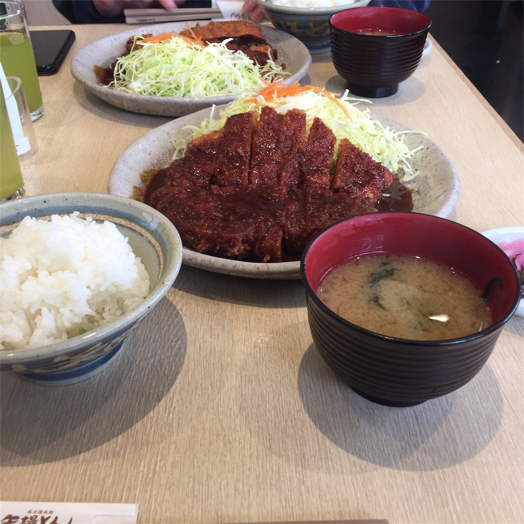f:id:uenotakumi:20170627090515j:image