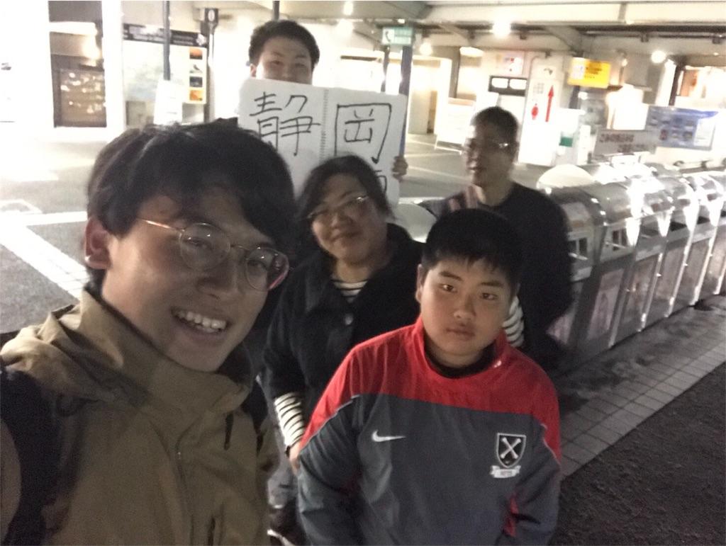 f:id:uenotakumi:20170627135309j:image
