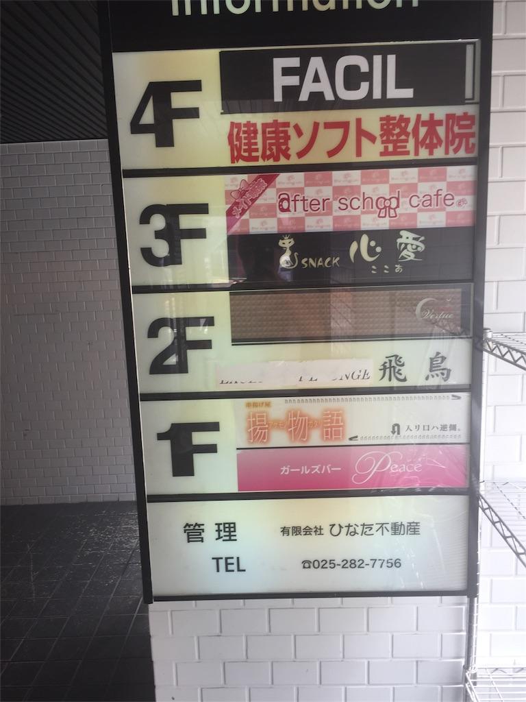 f:id:uenotakumi:20170627160434j:image