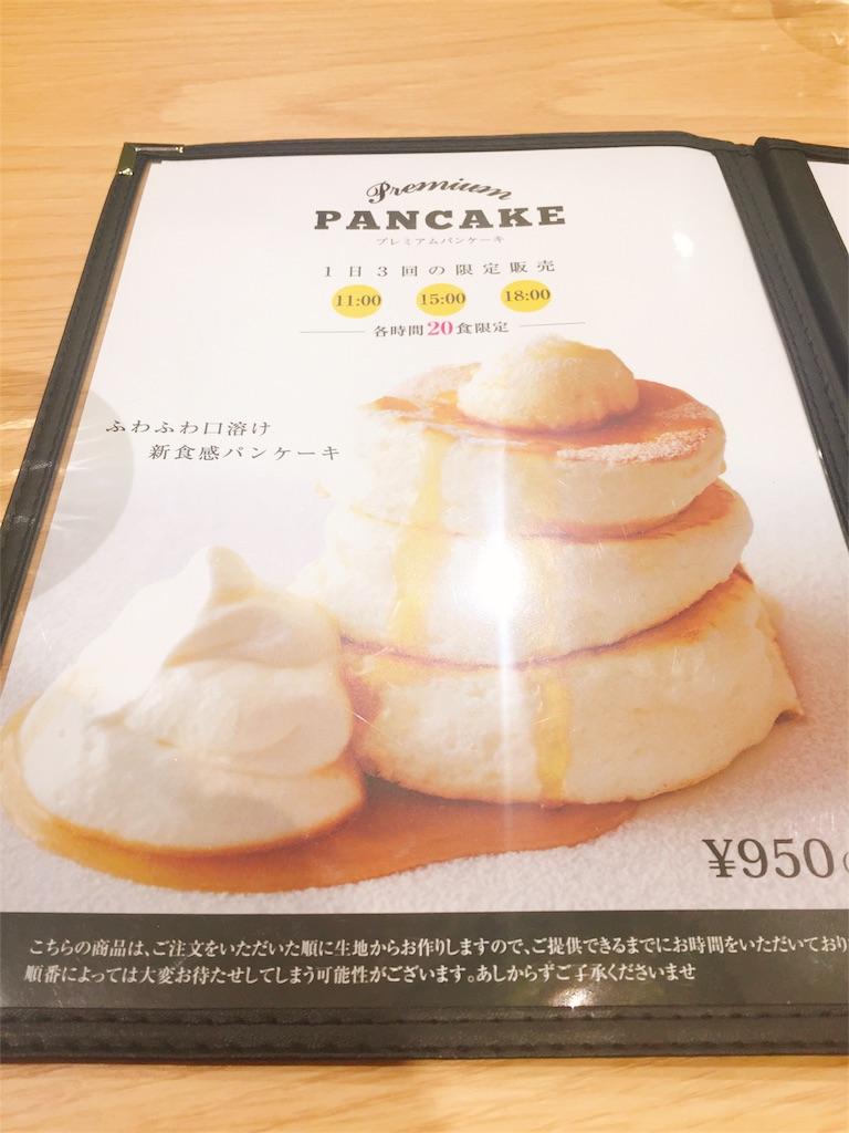 f:id:uenotakumi:20170630011115j:image