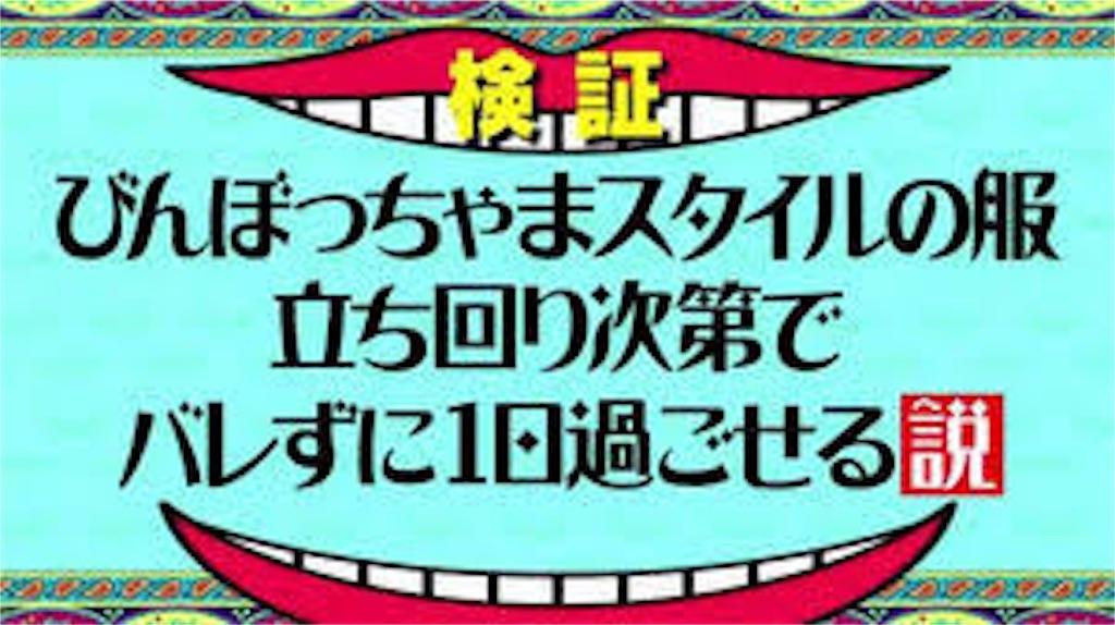 f:id:uenotakumi:20170703224333j:image