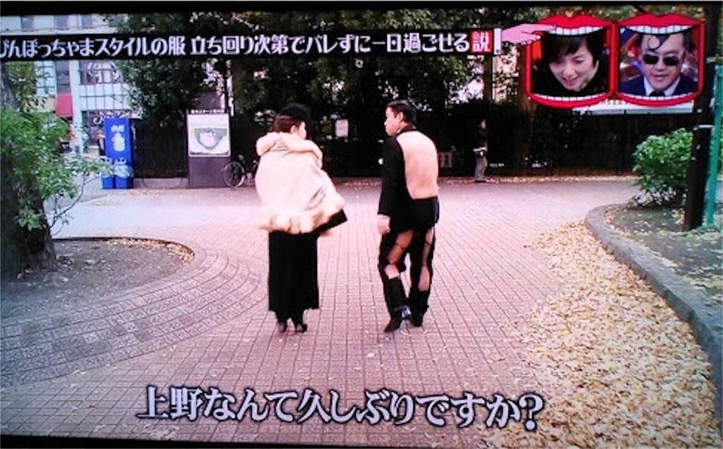 f:id:uenotakumi:20170703225950j:image