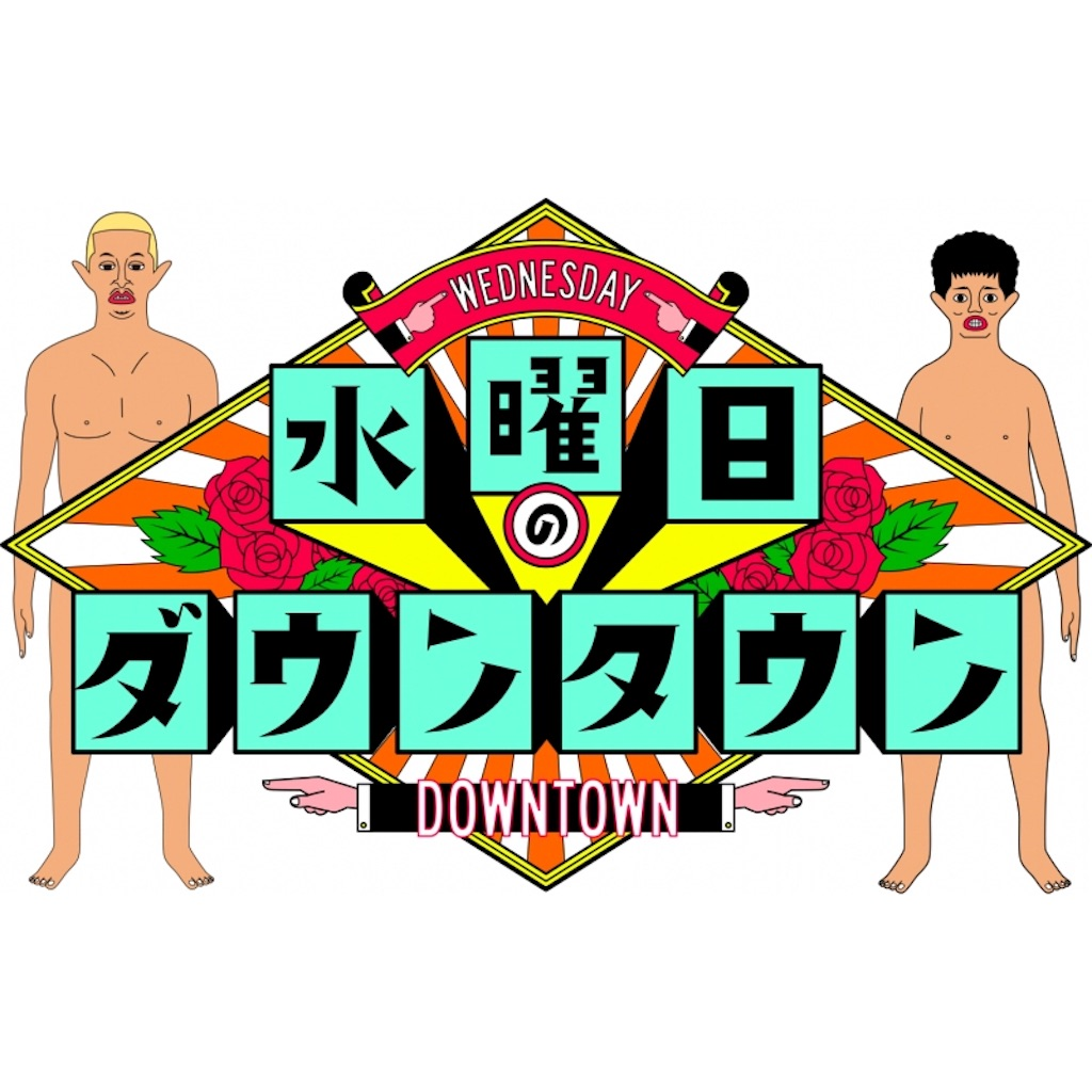 f:id:uenotakumi:20170704010849j:image