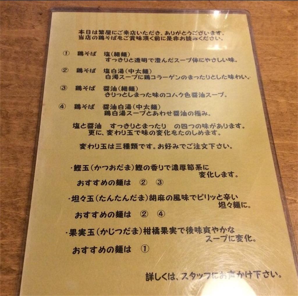 f:id:uenotakumi:20170711211241j:image