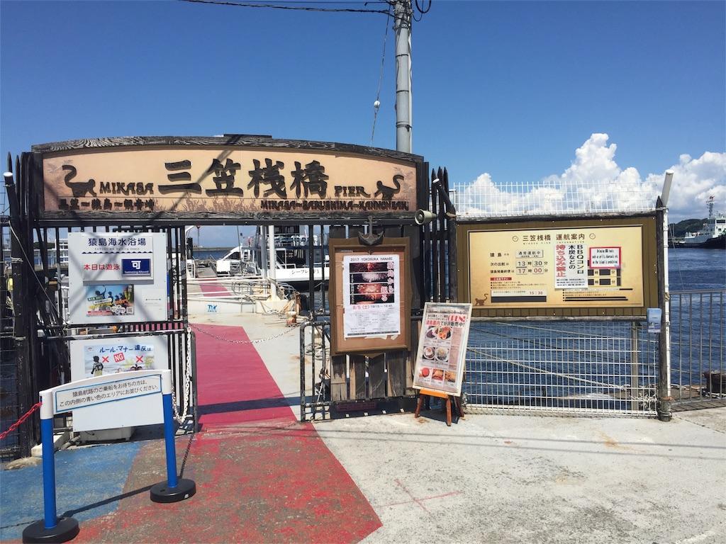 f:id:uenotakumi:20170726141811j:image