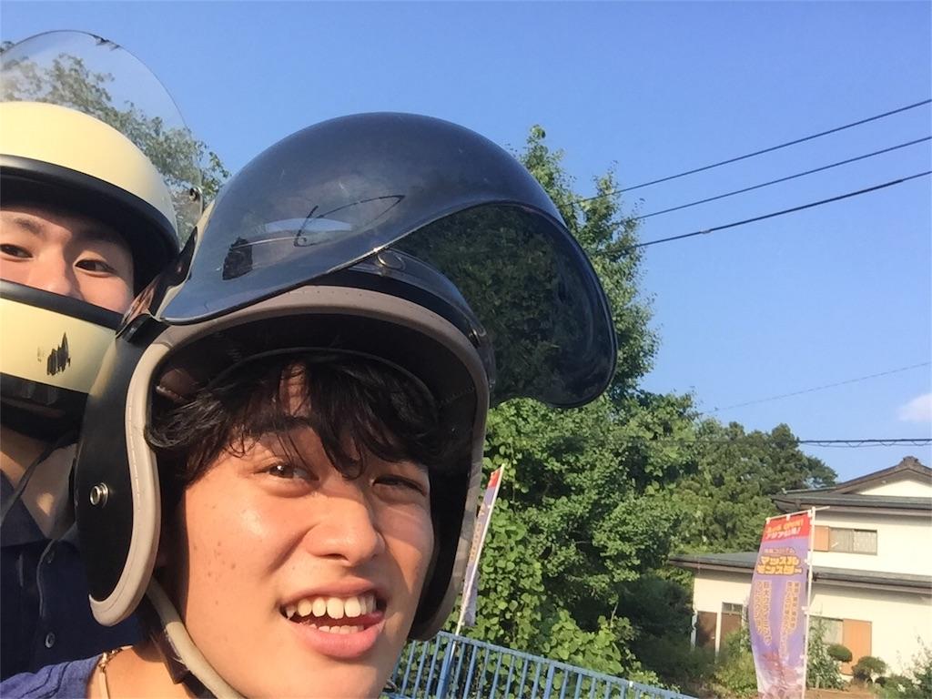 f:id:uenotakumi:20170729185019j:image