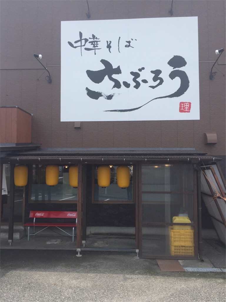 f:id:uenotakumi:20170730011830j:image