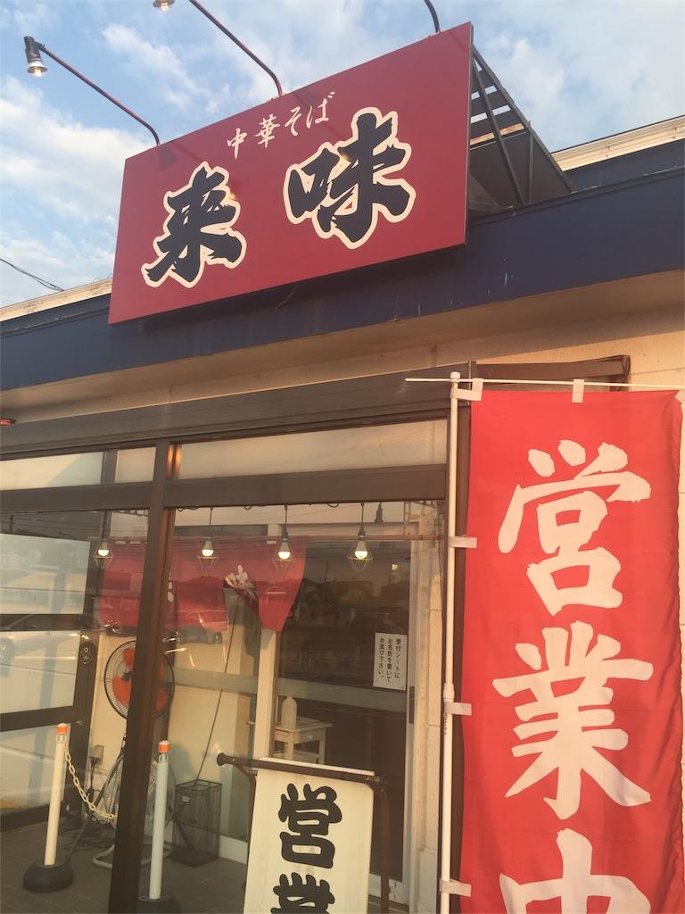f:id:uenotakumi:20170730013318j:image