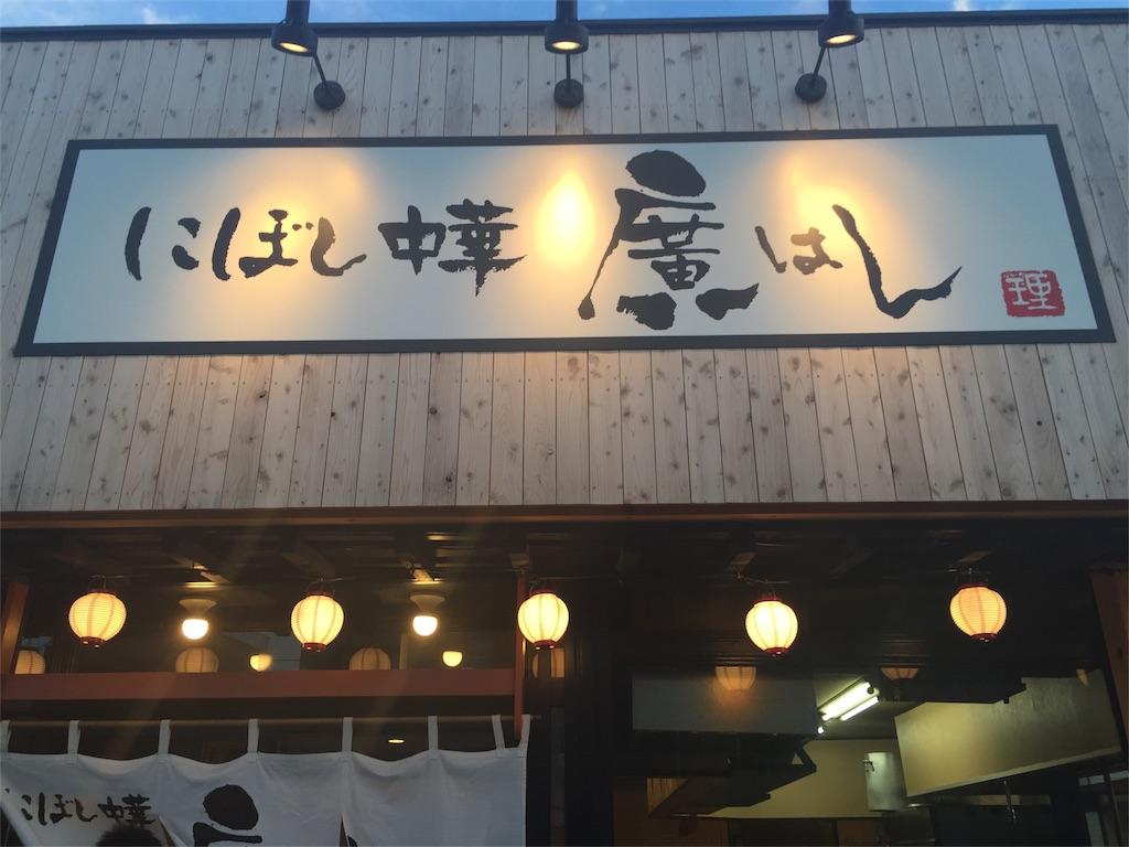 f:id:uenotakumi:20170730021910j:image