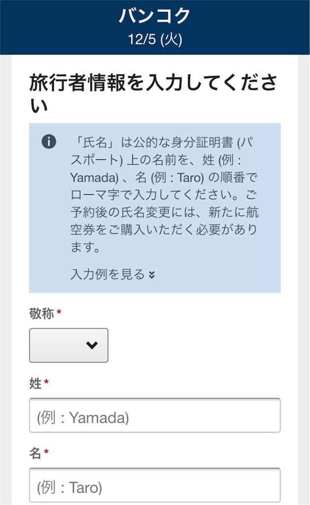 f:id:uenotakumi:20170921092511j:image