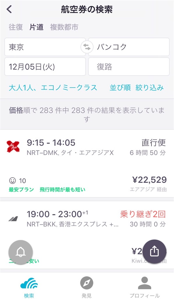 f:id:uenotakumi:20170921092848j:image