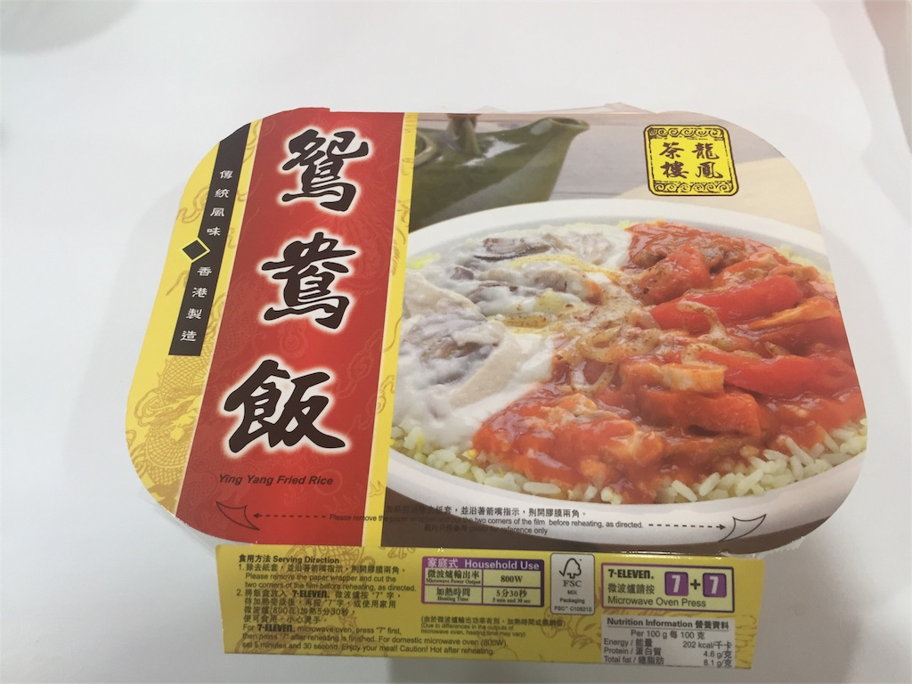 f:id:uenotakumi:20170921112935j:image