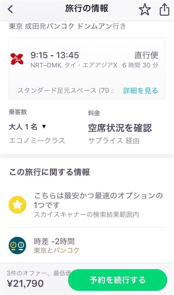 f:id:uenotakumi:20170921163636j:image