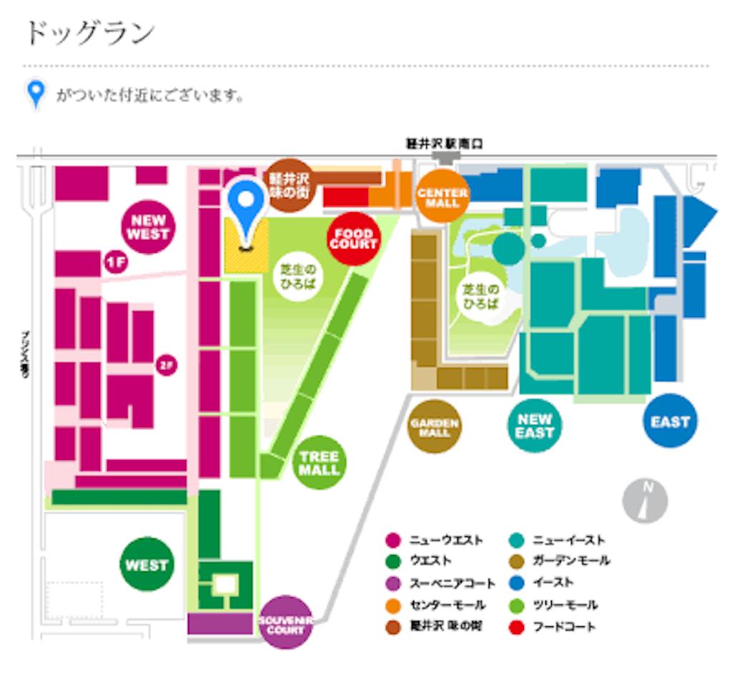 f:id:uenotakumi:20171007111632p:image