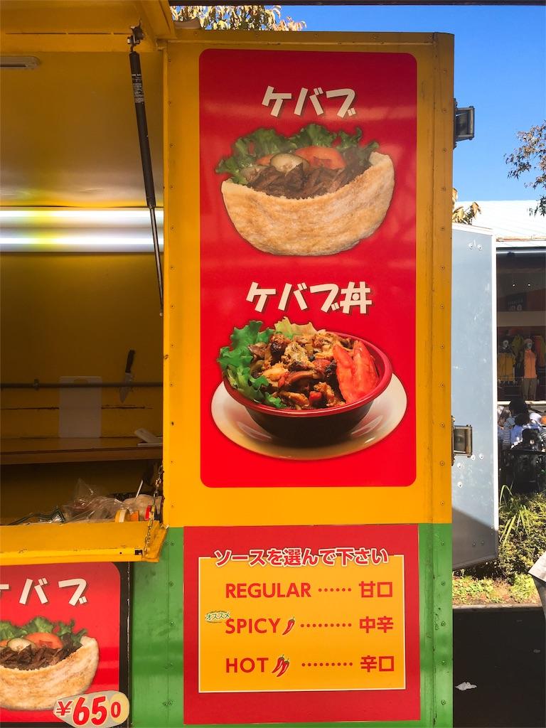 f:id:uenotakumi:20171007215325j:image