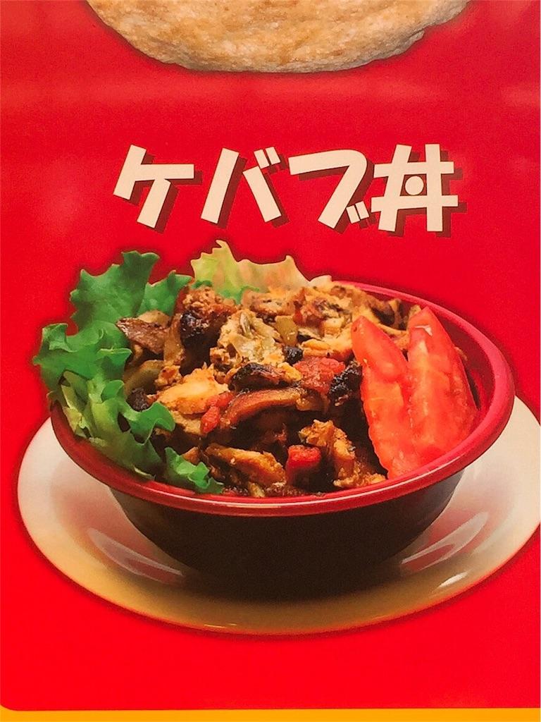 f:id:uenotakumi:20171007215541j:image