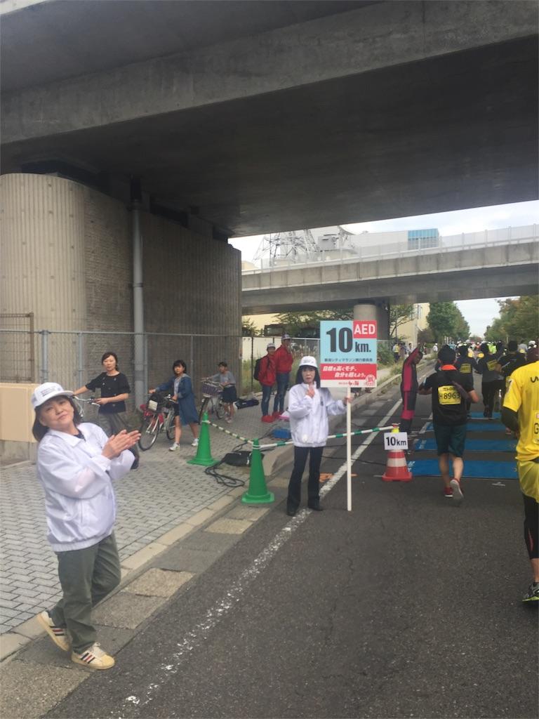 f:id:uenotakumi:20171012093814j:image