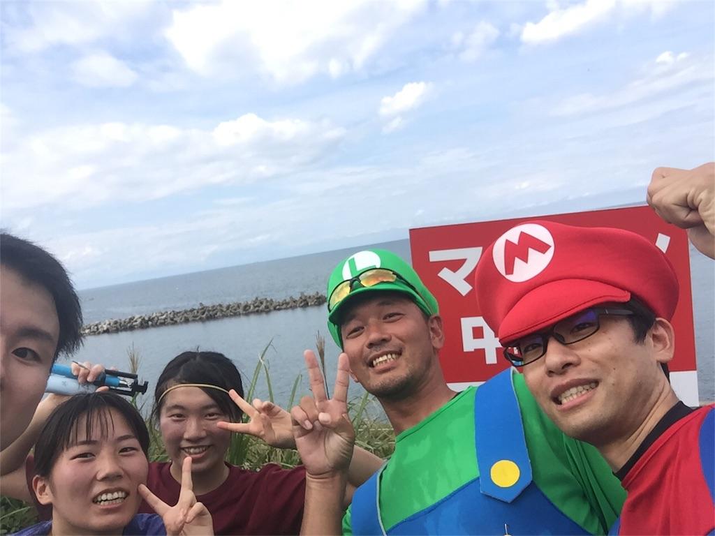 f:id:uenotakumi:20171012110012j:image