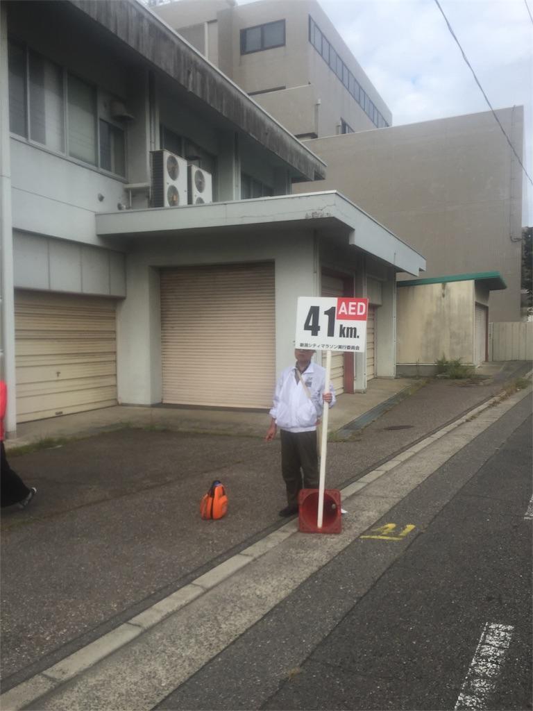 f:id:uenotakumi:20171012114006j:image