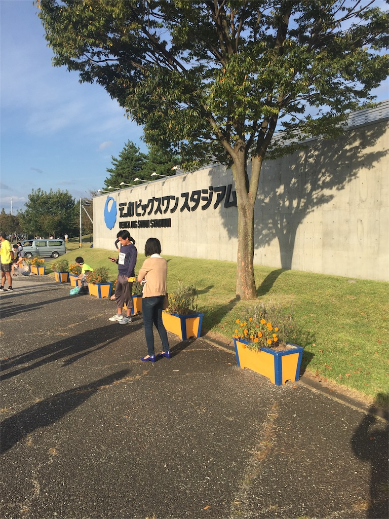 f:id:uenotakumi:20171012120409j:image