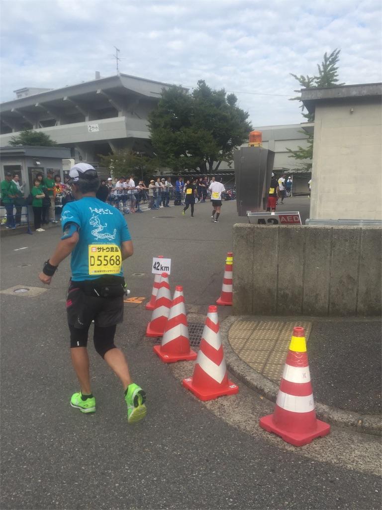 f:id:uenotakumi:20171012212121j:image
