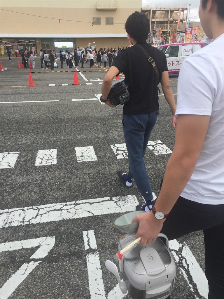 f:id:uenotakumi:20171013191215j:image