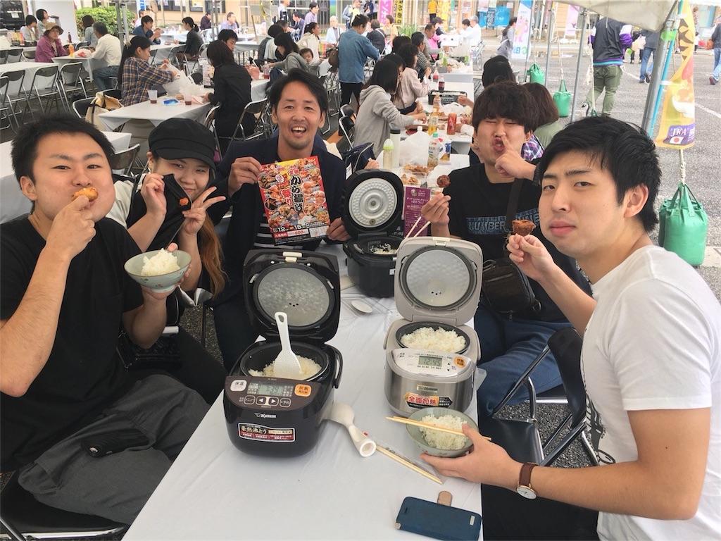 f:id:uenotakumi:20171013202622j:image