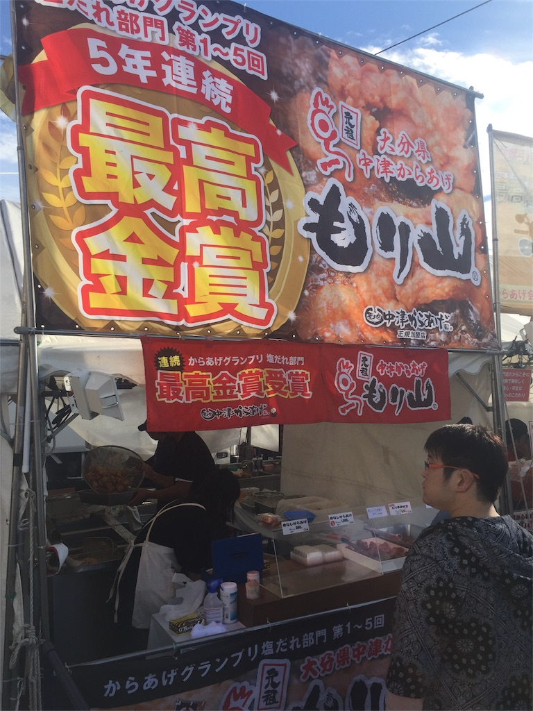 f:id:uenotakumi:20171013204703j:image