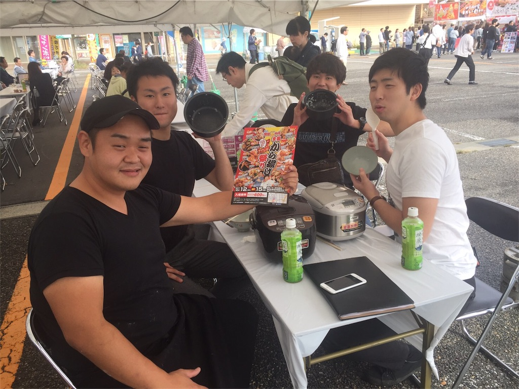 f:id:uenotakumi:20171013205731j:image
