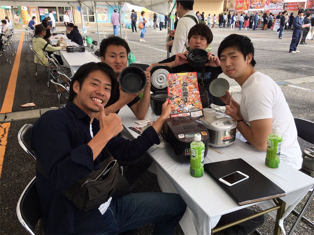 f:id:uenotakumi:20171013211812j:image