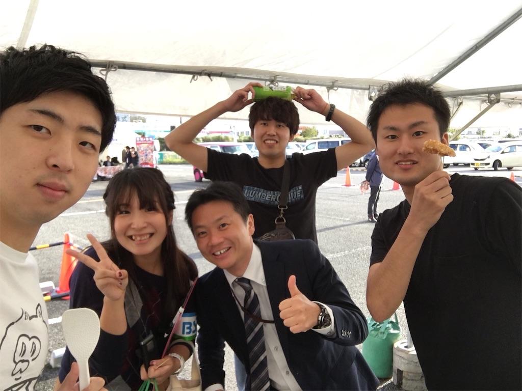 f:id:uenotakumi:20171014012206j:image