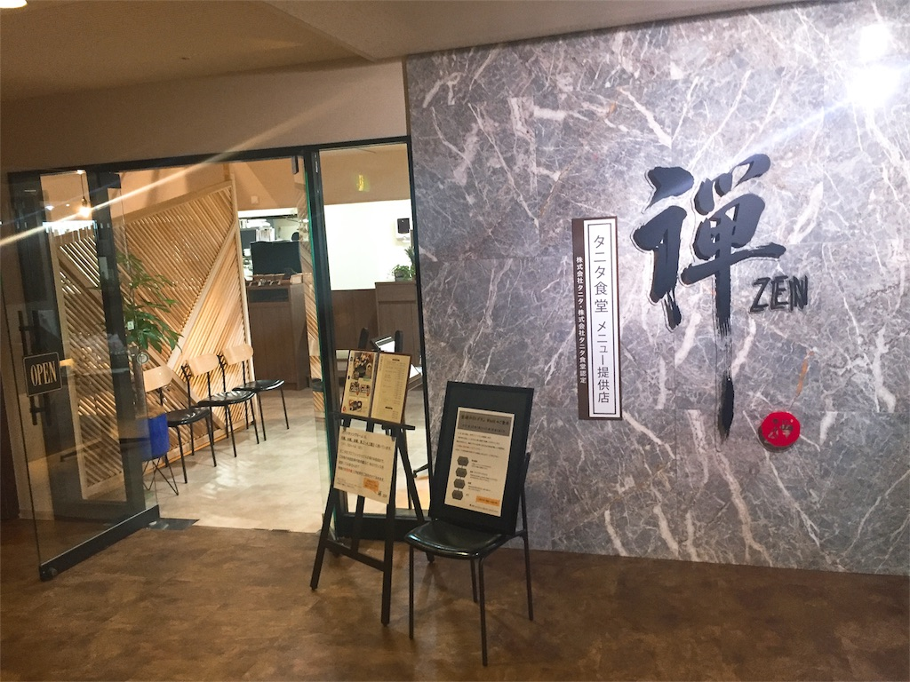 f:id:uenotakumi:20171023083817j:image