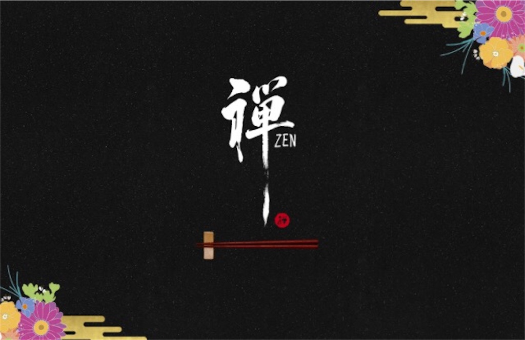 f:id:uenotakumi:20171023095631j:image