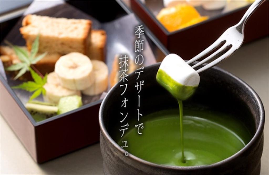 f:id:uenotakumi:20171023095823j:image