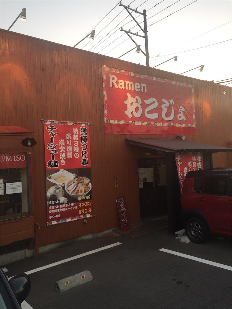 f:id:uenotakumi:20171024095953j:image