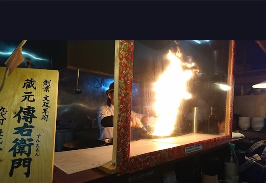 f:id:uenotakumi:20171024103437j:image