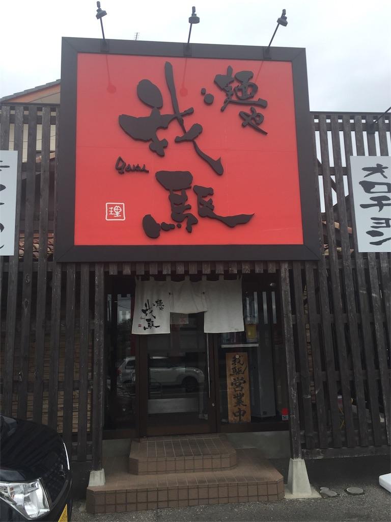 f:id:uenotakumi:20171024121949j:image