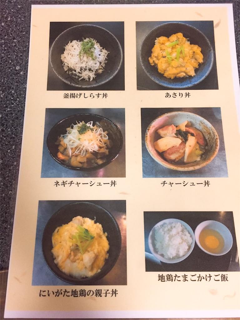 f:id:uenotakumi:20171026143621j:image