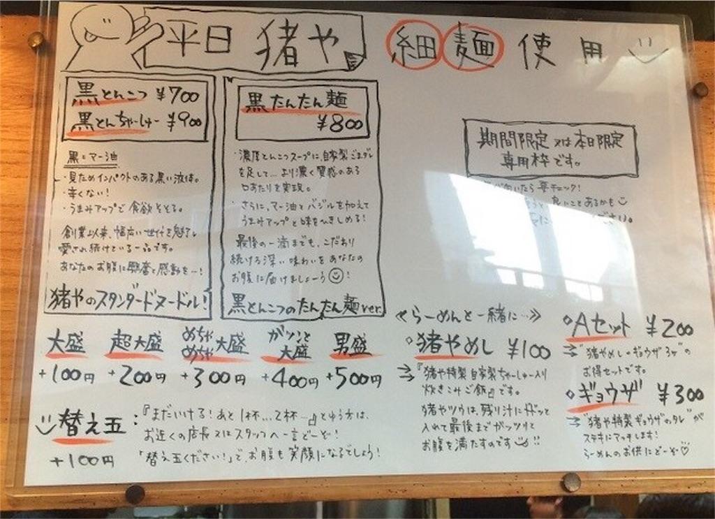 f:id:uenotakumi:20171026153330j:image