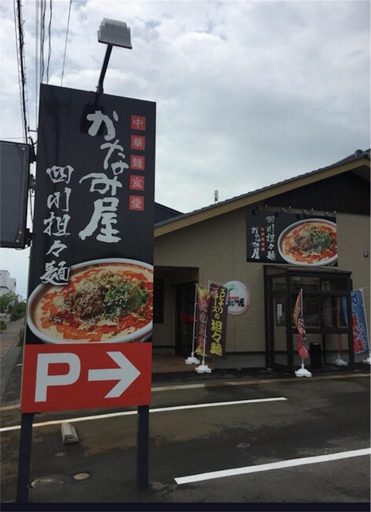 f:id:uenotakumi:20171026202223j:image