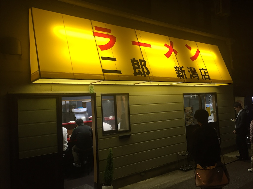 f:id:uenotakumi:20171027204922j:image