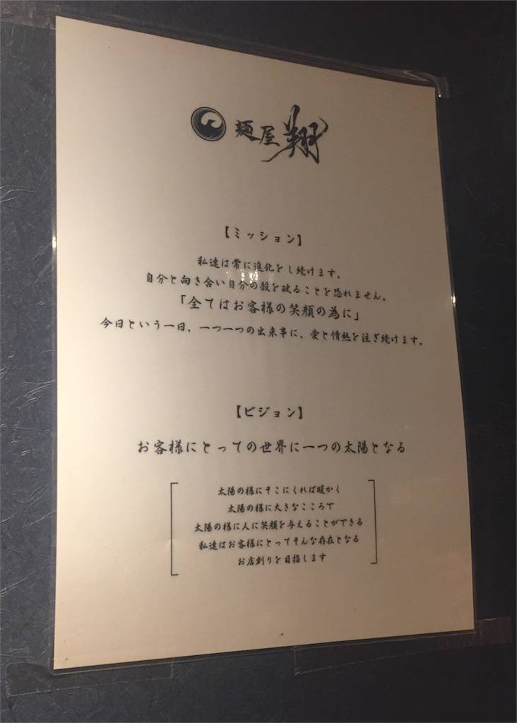 f:id:uenotakumi:20171029151737j:image