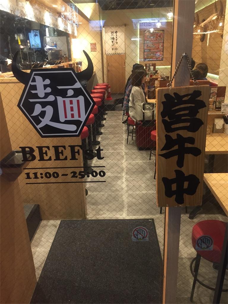 f:id:uenotakumi:20171029154512j:image