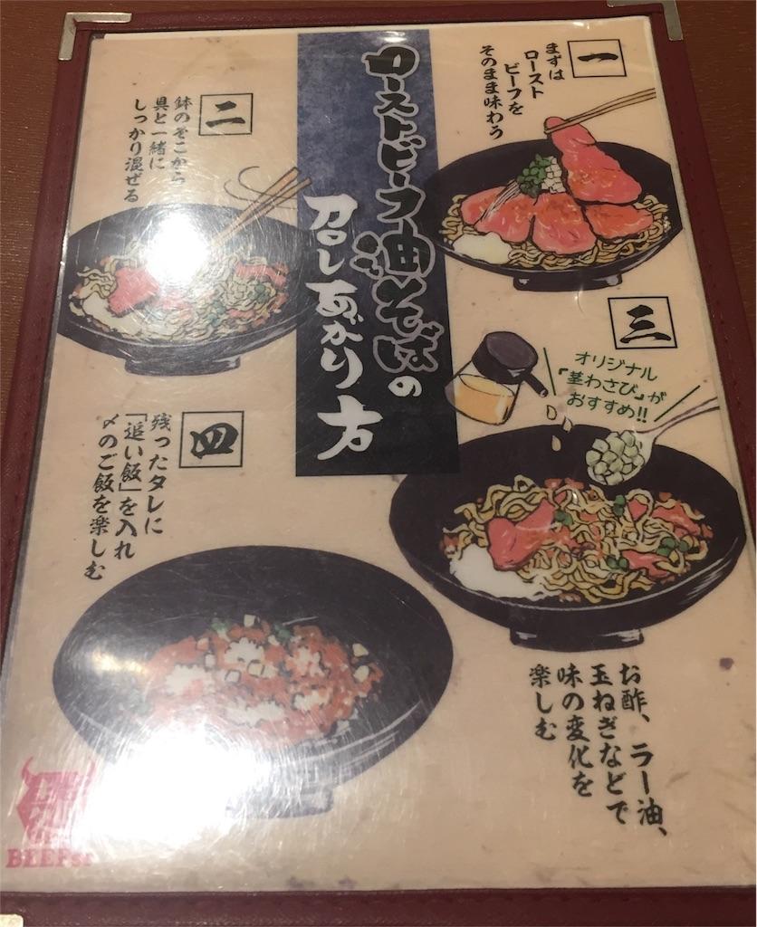 f:id:uenotakumi:20171029155231j:image