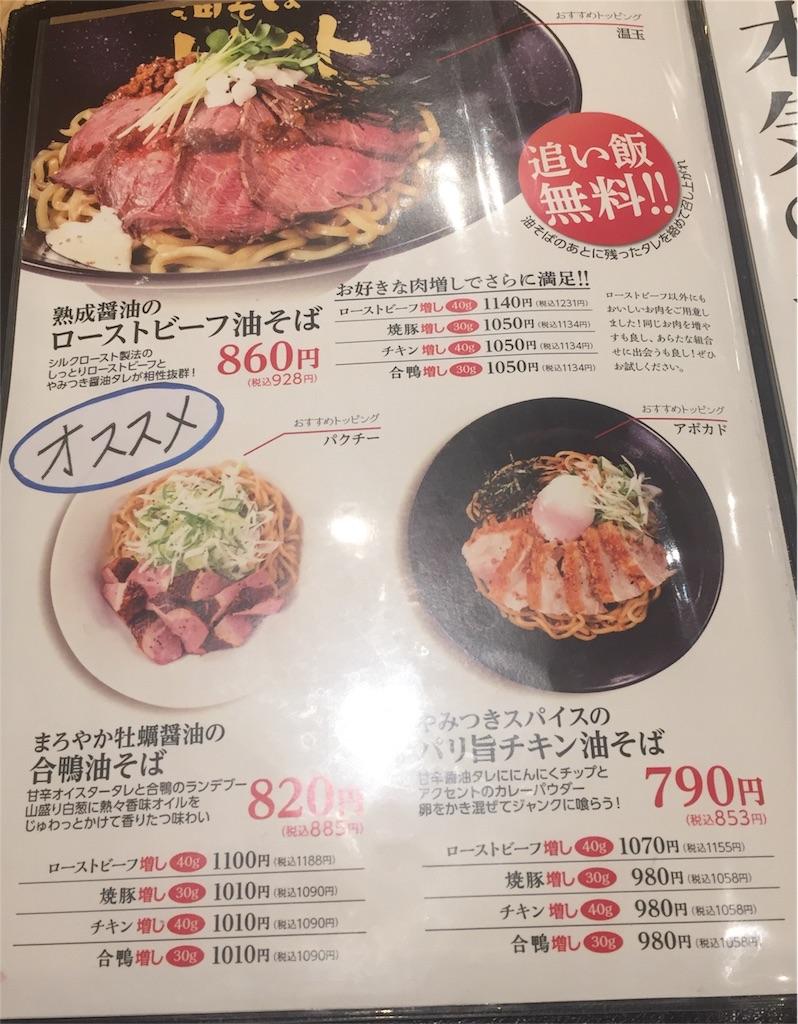 f:id:uenotakumi:20171103154934j:image